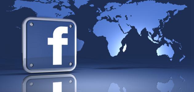 فيسبوك تنهي حملة تلاعب مصدرها إيران