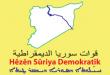 قوات سوريا الديمقراطية تطالب بدعم وغطاء وجوي من التحالف الدولي