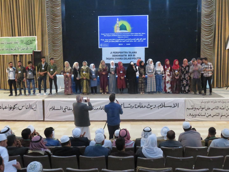 نتيجة بحث الصور عن مؤتمر الإسلام الديمقراطي