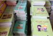 بلدة الدشيشة تفتح أبواب مدارسها وتستقبل أكثر من 2200 طالب/ـة