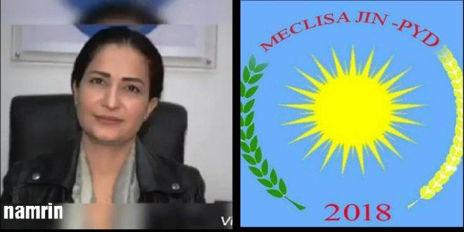 """بيان صادر من مجلس المرأة في PYD بخصوص استشهاد الأمينة العامة لحزب سوريا المستقبل """"هفرين خلف"""""""