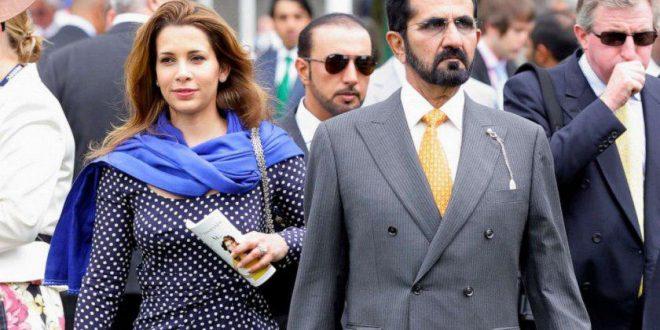 صحيفة بريطانية: الأميرة الهاربة هيا تُعيَّن مبعوثة دبلوماسية بسفارة الأردن في لندن