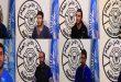 قوى الأمن الداخلي تتمكن من إلقاء القبض على 14 شخصاً من خلايا داعش النائمة في الرقة