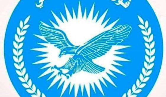 بيان صادر عن قيادة قوى الأمن الداخلي ( الآساييش ) في إقليم الفرات