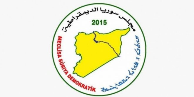 مجلس سوريا الديمقراطية..بيان إلى الرأي العام