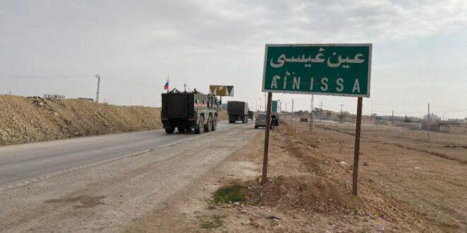 مخططات الانسحاب الروسي الأخير من قواعدها في شمال وشرق سوريا