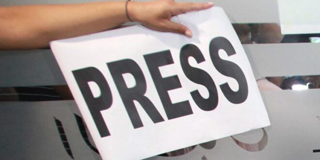 حرية الإعلام.. الإدارة الذاتية لشمال وشرق سوريا نموذجاً